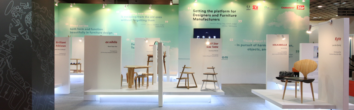 Furniture Design Competition 2017 miff furniture design competition 2018 - event partner